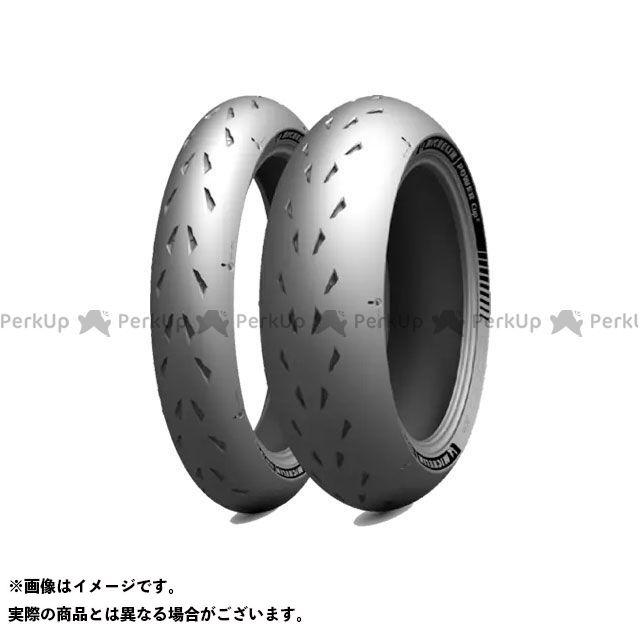 ミシュラン Michelin オンロードタイヤ タイヤ 売り込み 無料雑誌付き 汎用 120 70ZR17 TL メーカー在庫あり C 58W PowerCup2 フロント 正規取扱店 M