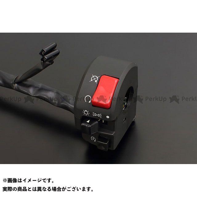 【エントリーで更にP5倍】PMC ※ZX※右S/W ZEPHYR400(C6/C7)カイ(G1/G4) メーカー在庫あり ピーエムシー