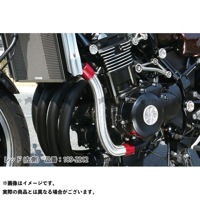PMC ラジエターホース コアOUT Z900RS レッド ピーエムシー
