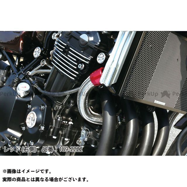 PMC ラジエターホース コアIN Z900RS レッド ピーエムシー