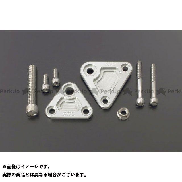 PMC エンジンマウントキット Z750-1000 シルバー 前/2PC ピーエムシー