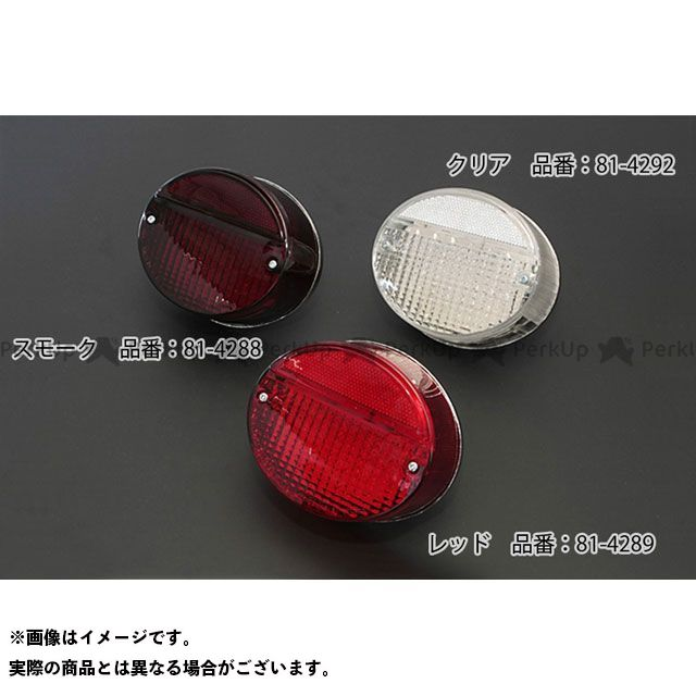 PMC LEDテールランプ Z1/Z2 スモークレンズ ピーエムシー