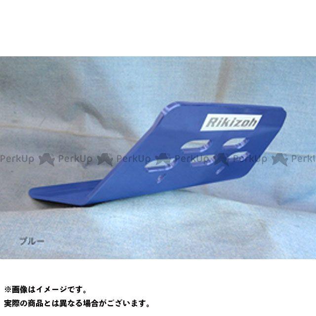 力造 セロー250 トリッカー XG250 アルミスキッドプレートM YAMAHA セロー250/トリッカー用(ブルー) リキゾー