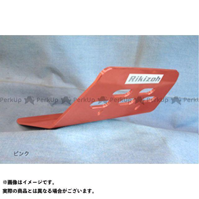 力造 セロー250 トリッカー XG250 アルミスキッドプレートM YAMAHA セロー250/トリッカー用(ピンク) リキゾー