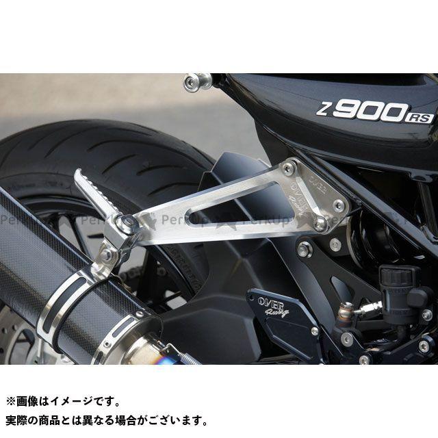 オーバーレーシング Z900RS Z900RS アルミビレットタンデムステー OVER RACING