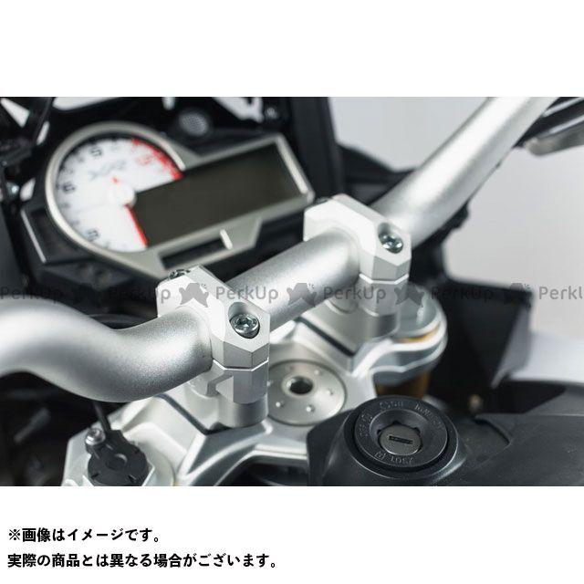 SWモテック S1000XR バーライザー. h=20 mm シルバー MW S 1000 XR(15-) SW-MOTECH