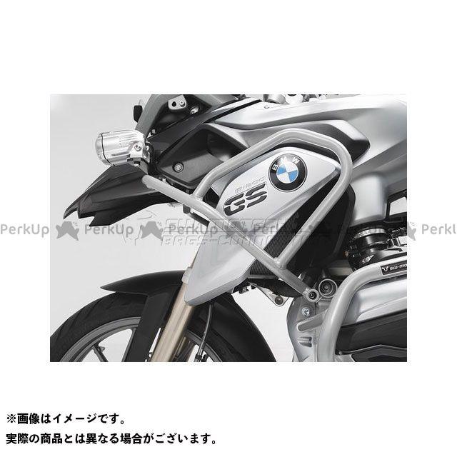 【エントリーで更にP5倍】SWモテック R1200GS アッパー クラッシュバー シルバー BMW R 1200 GS(13-) SW-MOTECH