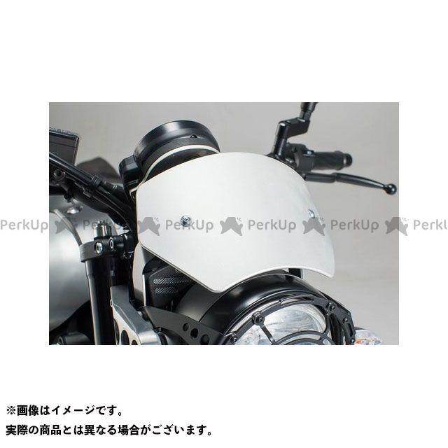 SWモテック XSR900 ウィンドスクリーン シルバー SW-MOTECH