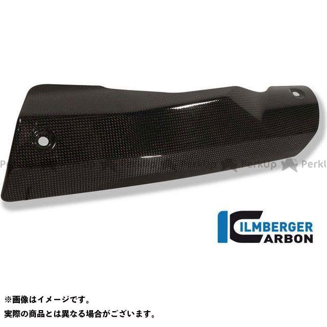 イルムバーガー その他のモデル サイレンサー 排気プロテクター | AHS.011.RSV4S.K ILMBERGER