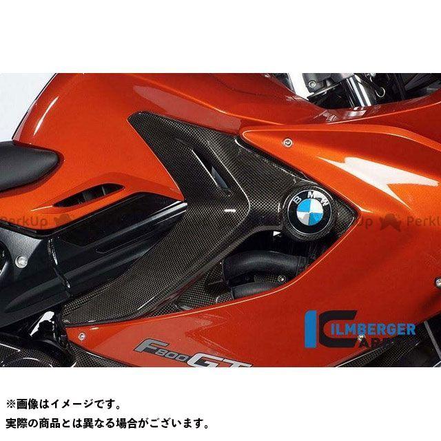 【エントリーで更にP5倍】イルムバーガー F800GT フェアリングサイドパネルカバー 右側   VRO.002.F80GT.K ILMBERGER