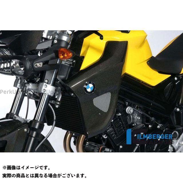 イルムバーガー F800R ラジエーターカバー左 BMW F800R | WKL.003.F800R.K ILMBERGER