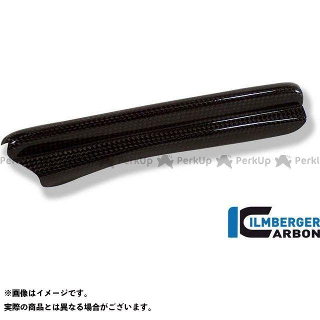 【無料雑誌付き】イルムバーガー ブレーキケーブル カバー R1200R/S/HP2 Sport   BLA.002.R120S.K ILMBERGER