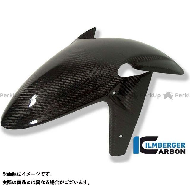 イルムバーガー K1200Rスポーツ K1200S K1300S フロントマッドガード K1200S/RSport / K1300S | KVO.002.K120S.K ILMBERGER
