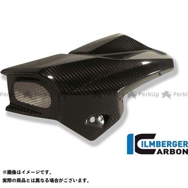 イルムバーガー K1300R エアーチューブ -左- BMW K1300R | WKL.003.K130R.K ILMBERGER