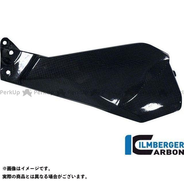 【無料雑誌付き】イルムバーガー R1200GS インジェクションカバー 右側 | TUR.010.GS12L.K ILMBERGER