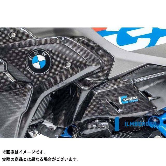 【エントリーで更にP5倍】イルムバーガー R1200GS エアーベントカバー 左側 BMW R 1200 GS 17 | LAL.005.GS17L.K ILMBERGER