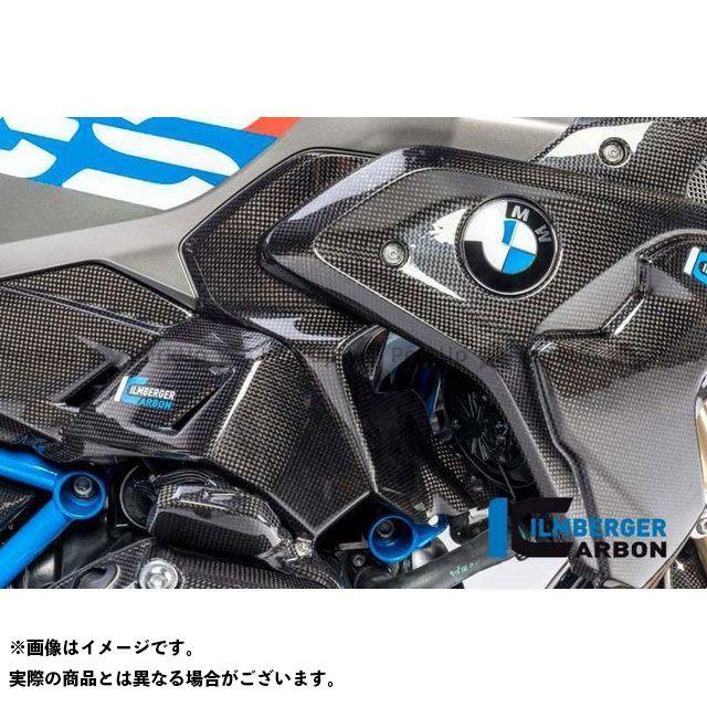 【無料雑誌付き】イルムバーガー R1200GS エアーベントカバー 右側 BMW R 1200 GS 17 | LAR.004.GS17L.K ILMBERGER