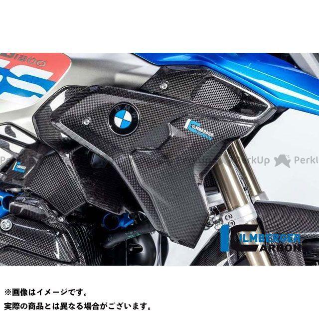 イルムバーガー R1200GS エアーチューブ 右側 コンプリート フラップ付属 BMW R 1200 GS 17 | WKR.002.GS17L.K ILMBERGER