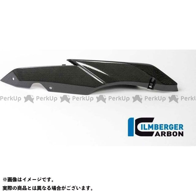 【無料雑誌付き】イルムバーガー R1200R R1200RS アンダーシートサイドパネル 右側 - BMW R 1200 R (LC) (15-) / R 1200 RS (LC) (15-) | SD ILMBERGER