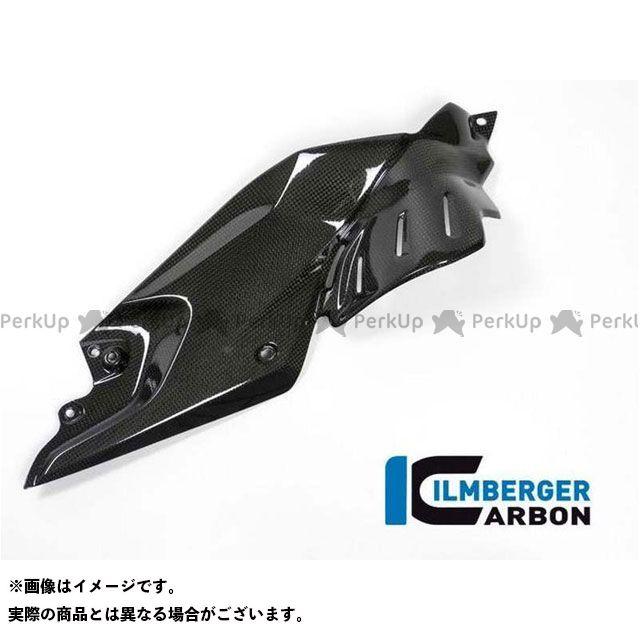 【エントリーで更にP5倍】イルムバーガー R1200R サイドパネル タンク下部用 右側 - BMW R 1200 R (LC) | TUR.007.R12RL.K ILMBERGER