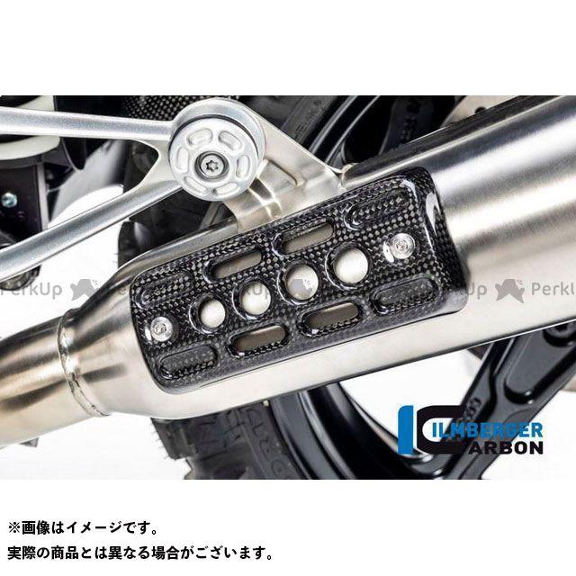 イルムバーガー Rナインティ アーバンG/S サイレンサープロテクター カーボン - BMW R nineT Urban GS | AHS.013.UGS16.K ILMBERGER
