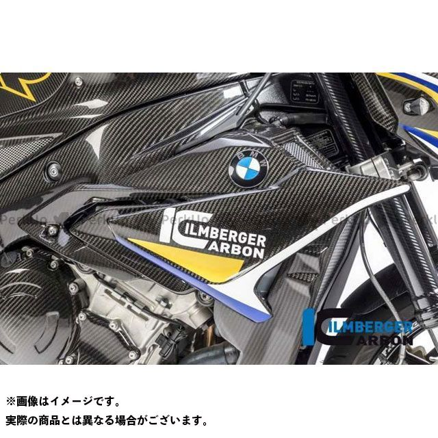 【エントリーで最大P21倍】イルムバーガー S1000R フェアリング サイドパネル (右側) - BMW S 1000 RR (ab 2017) | VER.001.S117N.K ILMBERGER