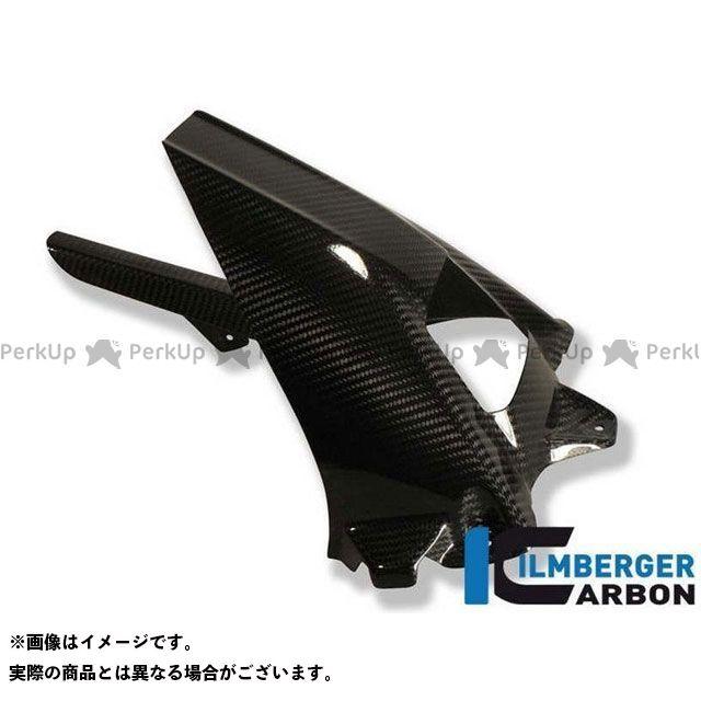 イルムバーガー S1000RR リアフェンダー (ABS用) | KHO.078.S1RAB.K ILMBERGER
