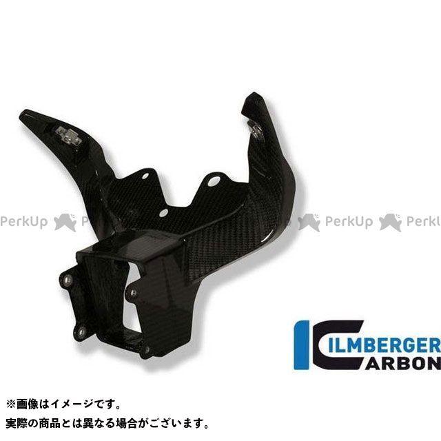 イルムバーガー S1000RR フロントフェアリングフォルダー | VEH.066.S1RAB.K ILMBERGER