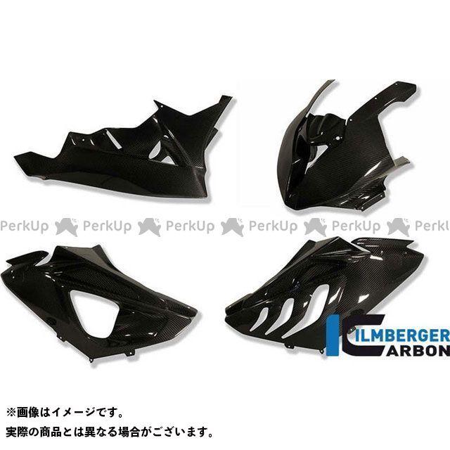 イルムバーガー S1000RR コンプリートレースフェアリング (4パーツ) S 1000 RR Stock Sport / Racing parts (ABEなし) (12-) | VKK.080.S1RAB.K ILMBERGER