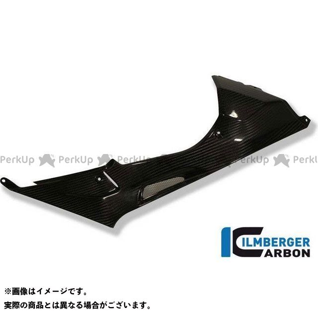 イルムバーガー HP4 S1000RR タンクサイドパネル 右側 | SDR.019.S100S.K ILMBERGER