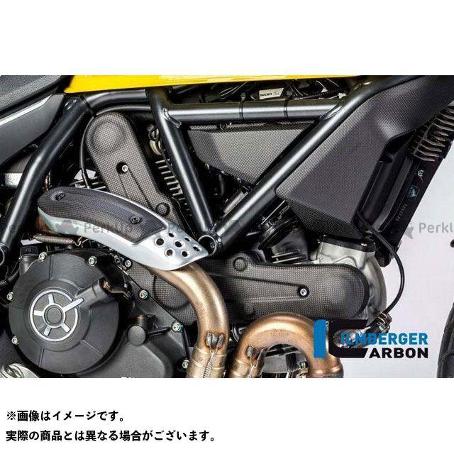 イルムバーガー カムベルトカバー ホリゾンタルグロス Ducati Scrambler 16 | ZAH.115.DS15M.K ILMBERGER