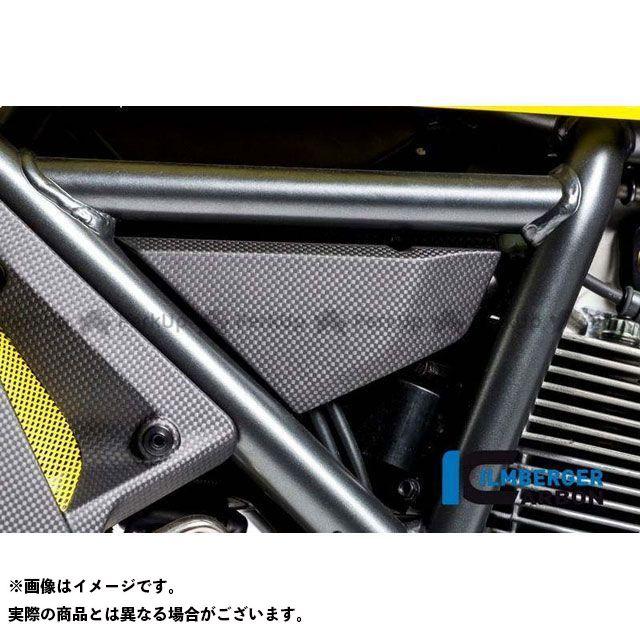 イルムバーガー アンダーフレームカバー 左 マット Ducati Scrambler 16 | ARL.112.DS15M.K ILMBERGER