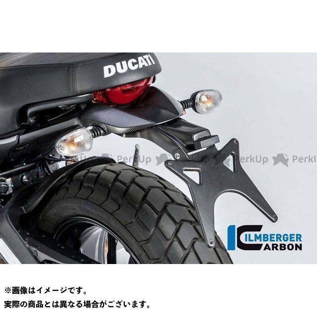 【エントリーで更にP5倍】イルムバーガー アッパーナンバープレートホルダー マット Ducati Scrambler 16 | NHO.119.DS15M.K ILMBERGER