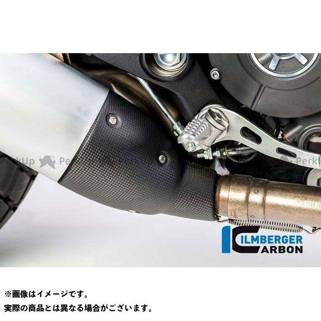 イルムバーガー マフラー エキゾーストプロテクター マット Ducati Scrambler 16 | ASC.122.DS15M.K ILMBERGER