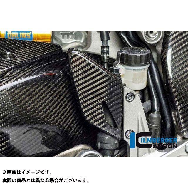 イルムバーガー CBR1000RRファイヤーブレード ヒールガード 右側 カーボン - Honda CBR 1000 RR 17 | FSR.019.CBR17.K ILMBERGER
