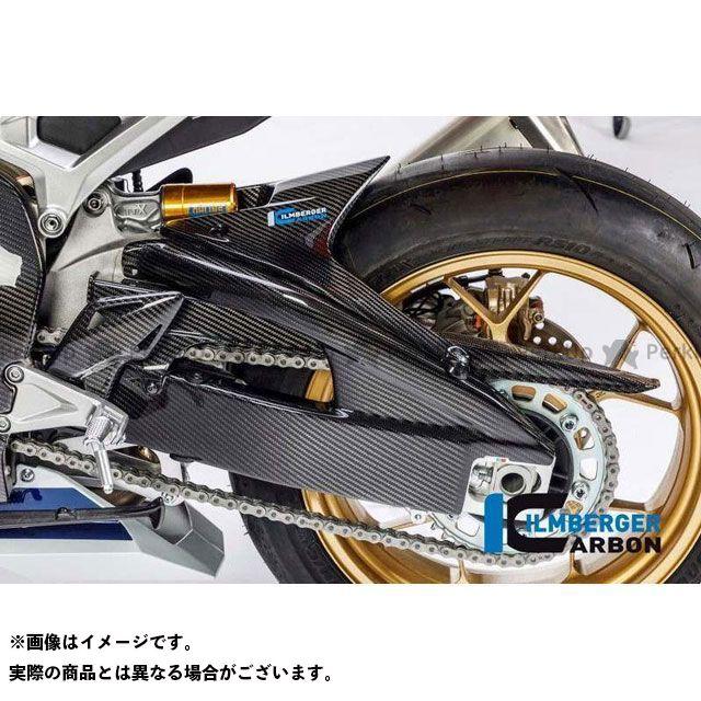イルムバーガー CBR1000RRファイヤーブレード スイングアームカバー 左側 カーボン - Honda CBR 1000 RR 17 | SAL.022.CBR17.K ILMBERGER