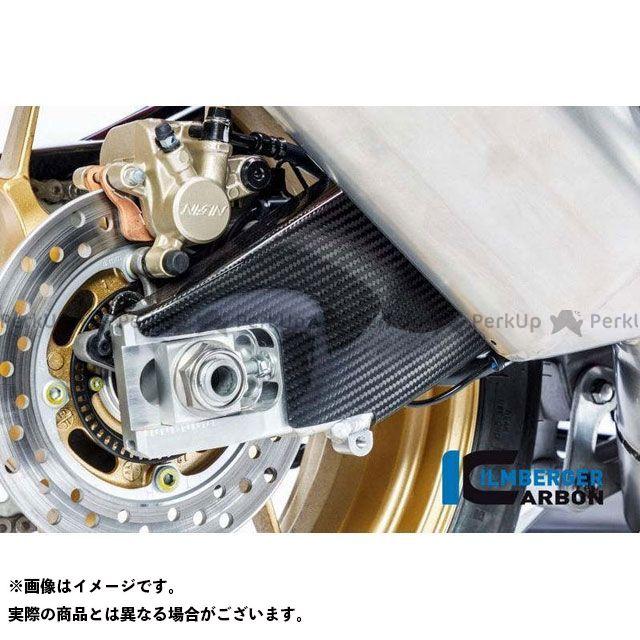 イルムバーガー CBR1000RRファイヤーブレード スイングアームカバー 右側 カーボン - Honda CBR 1000 RR 17 | SAR.021.CBR17.K ILMBERGER