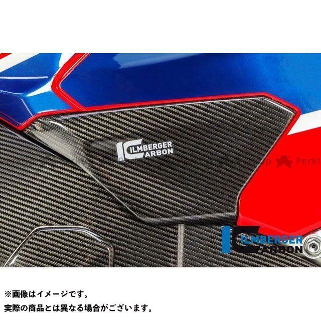 イルムバーガー CBR1000RRファイヤーブレード タンクカバーロワー 左側 カーボン - Honda CBR 1000 RR 17   TUL.007.CBR17.K ILMBERGER