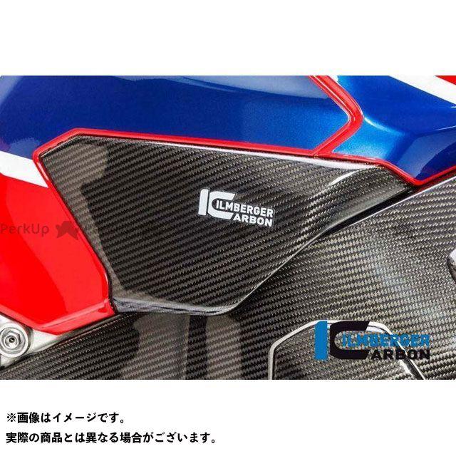 イルムバーガー CBR1000RRファイヤーブレード タンクカバーロワー 右側 カーボン - Honda CBR 1000 RR 17 | TUR.006.CBR17.K ILMBERGER