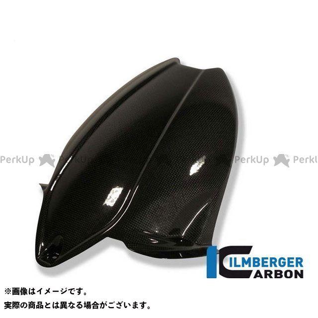 イルムバーガー ニンジャZX-10R リアハガー カーボン - Kawasaki ZX 10 R MY 08/09 | KHO.002.ZX10R.K ILMBERGER