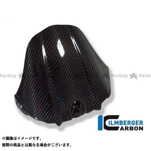イルムバーガー GSX-R1000 リアハガー カーボン - Suzuki GSX R 1000 K5 | KHO.005.GSXR1.K ILMBERGER