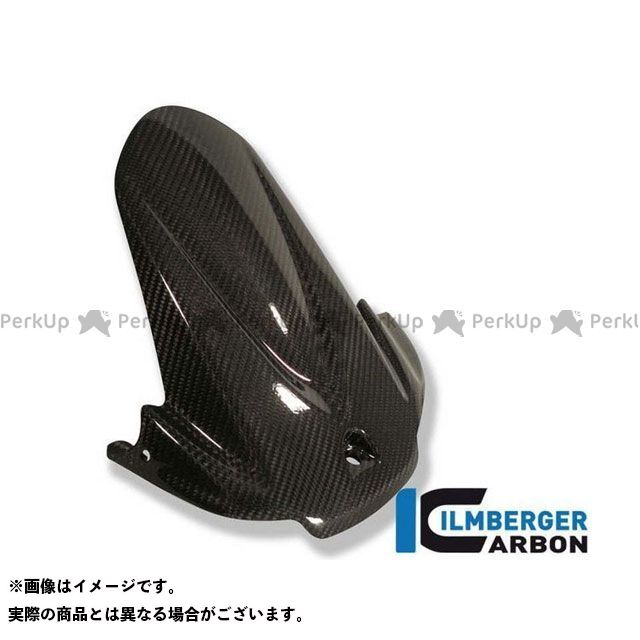 イルムバーガー GSX-R1000 リアハガー カーボン - GSX R 1000 K9/10/11 | KHO.012.GSXR1.K ILMBERGER