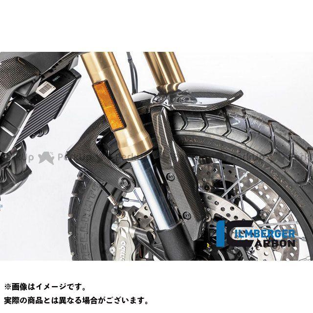 【無料雑誌付き】イルムバーガー スクランブラー 1100 フロントマッドガードホルダー 右 gl. Ducati Scrambler 1100 from 2017 | KHR.012.DS11G.K ILMBERGER