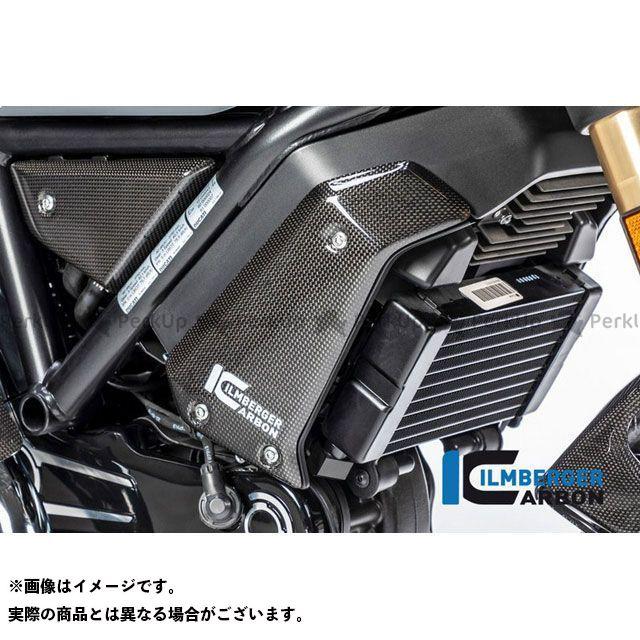イルムバーガー スクランブラー 1100 ラジエーターカバー 右 グロス surface Ducati Scrambler 1100 from 2017 | WKR.006.DS11G.K ILMBERGER