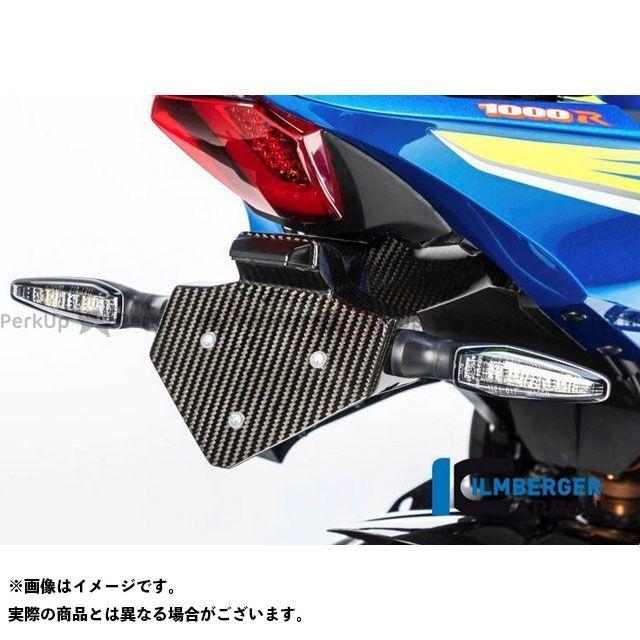 イルムバーガー GSX-R1000 ナンバープレートホルダー - Suzuki GSX R 1000 2017- | NHO.010.GXR16.K ILMBERGER