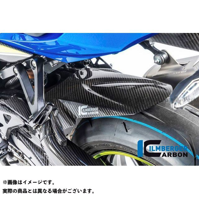 イルムバーガー GSX-R1000 リアフェンダー カーボン - Suzuki GSX R 1000 2017- | KHO.002.GXR16.K ILMBERGER