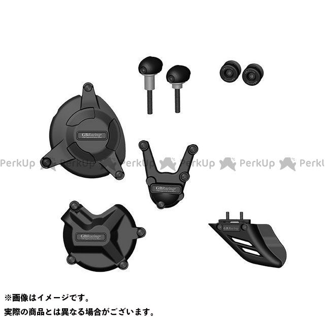 GBレーシング S1000RR Motorcycle Protection Bundle | CP-S1000RR-2009-R-CS-GBR GBRacing