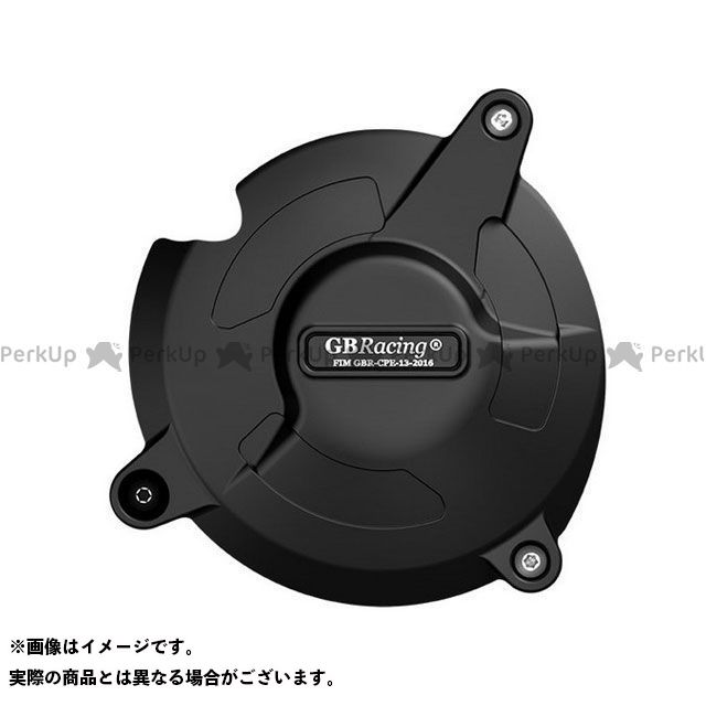 GBレーシング S1000XR Secondary Clutch Cover | EC-S1000XR-2015-2-GBR GBRacing