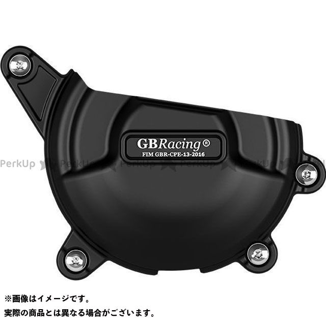 GBレーシング パニガーレV4 Alternator Cover | EC-V4-2018-1-GBR GBRacing