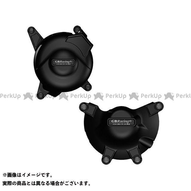 GBレーシング その他のモデル Secondary Engine Cover Set   EC-1190RX-2014-SET-GBR GBRacing